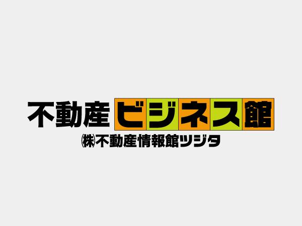水戸市元吉田 コスモスイトウ 60,000円